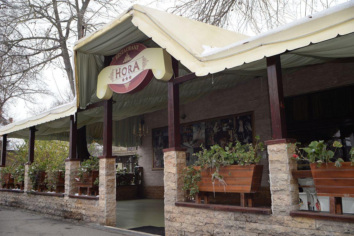 Restaurant Hora - Cluj- N