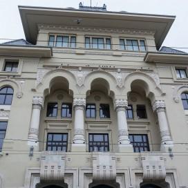 Primaria Generala / Bucuresti