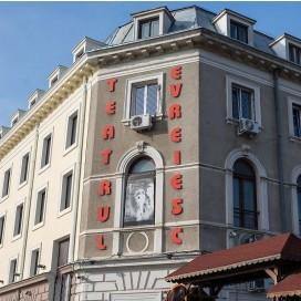 Teatrul Evreiesc / Bucuresti