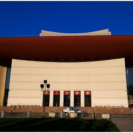 Teatrul National Bucuresti
