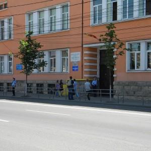 Liceul Mihai Eminescu